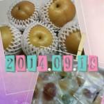 2014-09-18_18.40.17.jpg